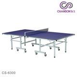 【強生CHANSON】標準規格桌球桌(16mm) CS-6300