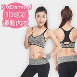 【KissDiamond】3D炫彩無鋼圈透氣運動內衣(黑色)