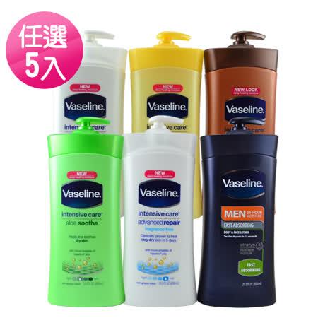 Vaseline凡士林潤膚乳液任選5入優惠組(600ml) -friDay購物 x GoHappy
