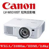 Canon WXGA短焦投影機 LV-WX310ST