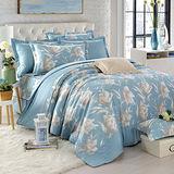 MONTAGUT-槴子花的祝福(藍)-精梳棉-雙人七件式鋪棉床罩組