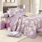 MONTAGUT-槴子花的祝福(紫)-精梳棉-雙人七件式鋪棉床罩組