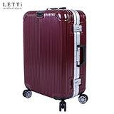 LETTi 『強勢奪目』24吋鏡面鋁框行李箱-酒紅色 鏡面TSA硬殼旅行箱