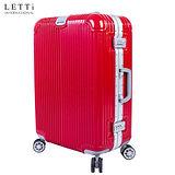 LETTi 『強勢奪目』24吋鏡面鋁框行李箱-亮紅色 鏡面TSA硬殼旅行箱