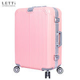 LETTi 『強勢奪目』24吋鏡面鋁框行李箱-粉紅色 鏡面TSA硬殼旅行箱