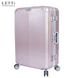 LETTi 『強勢奪目』24吋鏡面鋁框行李箱-香檳金 鏡面TSA硬殼旅行箱