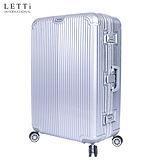LETTi 『強勢奪目』24吋鏡面鋁框行李箱-銀色 鏡面TSA硬殼旅行箱
