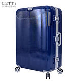 LETTi 『強勢奪目』24吋鏡面鋁框行李箱-藍色 鏡面TSA硬殼旅行箱