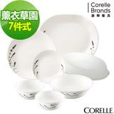 CORELLE康寧薰衣草園7件式餐盤組(G01)