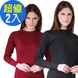 【Warm Power】日本專利吸濕發熱內刷毛保暖衣 女立領衫(超值二入)