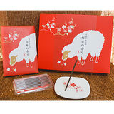 【Nippon Kodo 日本香堂】2015 羊年限定沉香禮盒(香皿x1+短香x8)