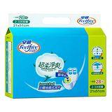 【安親】超柔淨爽立體抽換式尿片-乾爽型 28片*6包/箱(共168片)