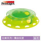 【美國 Petstages】737 貓草香味軌道球 貓咪玩具 特殊設計吸引玩樂 1入裝