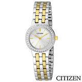 CITIZEN星辰 典藏金色元素女仕腕錶 EJ6104-51A
