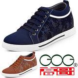 201512新品GOG高哥休閑系帶板鞋布鞋兩色可選W1550藍色W1551土黃增高6.0CM