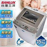 SANLUX台灣三洋 媽媽樂15kg超音波洗衣機 (SW-15UF8)