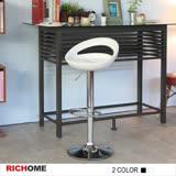 【RICHOME】安尼特高腳椅-2色