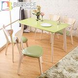 Bernice-薇拉雙色餐桌椅組(1桌4椅)