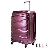 ELLE 法式頂級水波紋流線曲線28吋純PC100%防刮行李箱-酒紅EL3115628-20