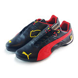 (男女)PUMA FUTURE CAT LEATHER SF -10- 休閒鞋 黑/紅-30547005