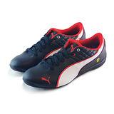 (大童)PUMA DRIFT CAT 6 L NM SF JR 休閒鞋 黑/紅-35877501