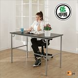 BuyJM簡單型低甲醛粗管仿黑馬鞍皮工作桌(寬120cm)