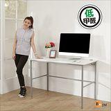 BuyJM簡單型低甲醛粗管仿白馬鞍皮工作桌(寬120cm)