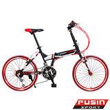 【FUSIN】FA800 鋁合金 20吋24速 451陽極輪圈搭配建大外胎折疊車
