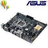 ASUS 華碩 H110M-K 主機板 / 1151腳位 / DDR4 /