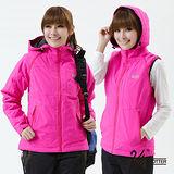 【遊遍天下】Globetex女款JIS90%羽絨背心外套兩穿防風防水機能羽絨外套A095玫紅