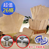 【百鈴】佛竹竹纖油汙擦巾(26條)