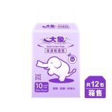 大象 保潔看護墊-抗菌除臭新升級60x75cm(10片x12包/箱,共120片)