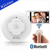 Xpointer Xelfie無線藍芽智慧手機自拍/音樂多功能遙控器(XSC200)