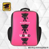 【UNME】中低年級適用-減壓書包(粉桃紅3037)