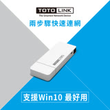 TOTOLINK N300UM 極速USB無線網卡