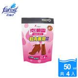 【克潮靈】鞋內專用消臭除濕包-活性炭(4入/組) DD5266HXF