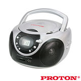 PROTON普騰 手提CD/MP3/USB音響 PRC-CU05