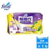【驅塵氏】抗菌濕拖巾-檸檬潔淨配方(12張/包) WW7066YXF