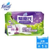 【驅塵氏】抗菌濕拖巾-茶樹潔淨配方(12張/包) WW7066GXF