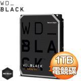WD 威騰 Black 1TB 3.5吋 7200轉 64M快取 SATA3黑標硬碟(WD1003FZEX)