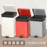 品味時尚粉體烤漆垃圾桶附內桶(30公升)