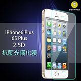 iPhone 6 Plus / 6S Plus / 6+ / 6S+ 抗藍光鋼化玻璃膜 玻璃貼 (PC029-4)