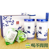 【喝茶閒閒】手捻珠露烏龍茶 超值茶葉禮盒(300g/組)