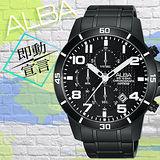 ALBA ACTIVE 暗黑騎士三眼計時男用腕錶-鍍黑/45mm/VD57-X061SD(AM3255X1)