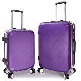 【WALLABY】20+24吋直條紋ABS鋁框行李箱/魅力紫(HTX-1503-20+24P)