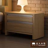 【日本直人木業】LOSCO簡約生活床頭櫃