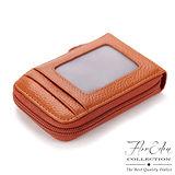 DF Flor Eden皮夾 - 真皮拉鍊式多卡名片卡夾-棕色