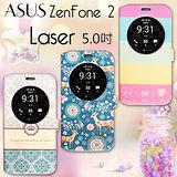 VXTRA ASUS Zenfone 2 Laser 5.0吋 ZE500KL 藝術彩繪視窗皮套 保護套