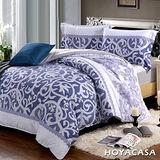 《HOYACASA 藍調魅影》加大四件式芯舒絨兩用被床包組