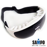 聲寶SAMPO-眼部紓壓按摩器(ME-D1110YL)